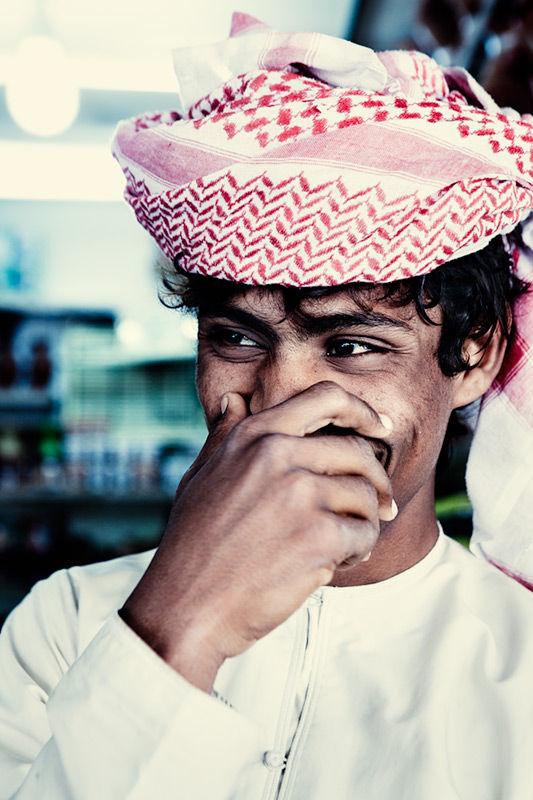 Faces and Places, Oman #14