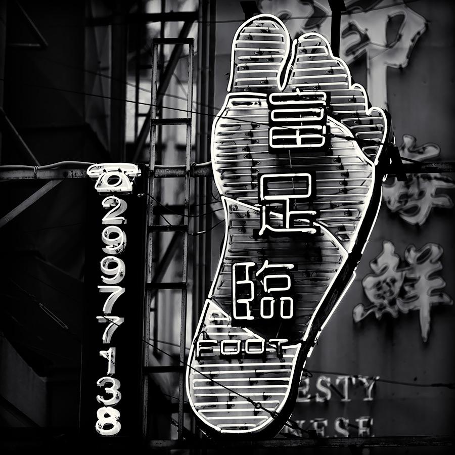 HK #3