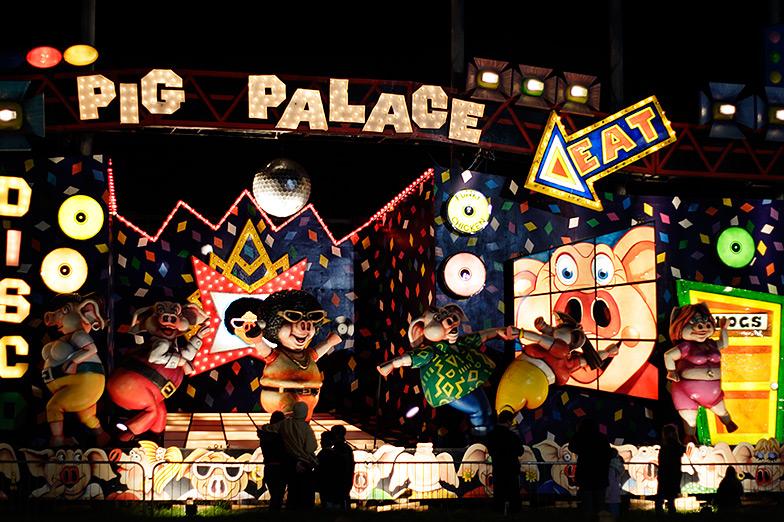 pig palace