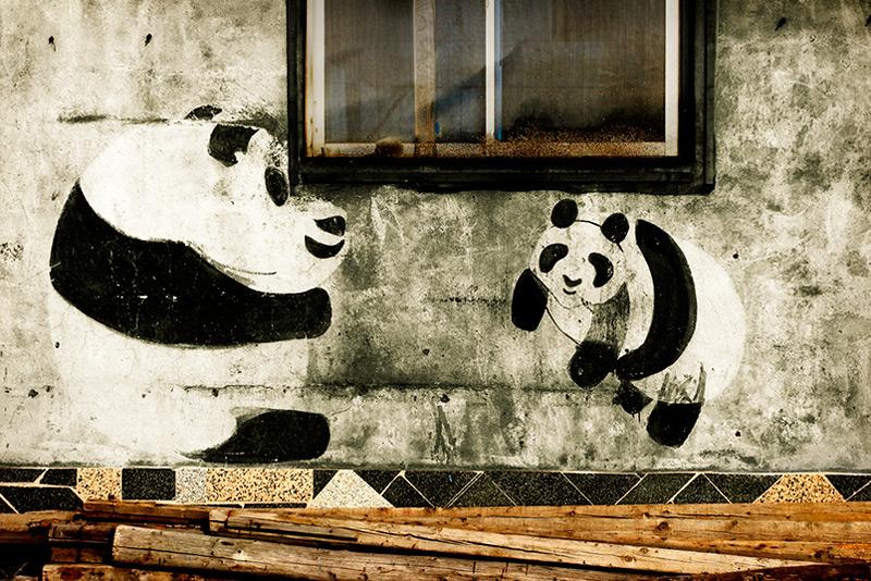the obligatory panda